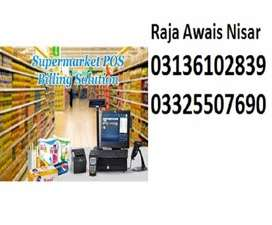 Billing software and hardware available for all Buisness Fast food,Mar
