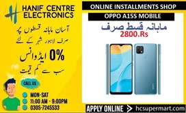 OPPO A15S MOBILE ON INSTALLMENTS OPPO A15 MOBILE ON EMI