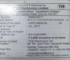 TVs Barcode Scanner