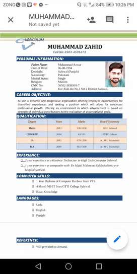 I need any other job  in sahiwal City