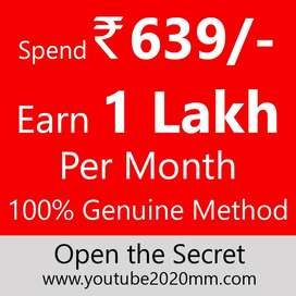 Earn 1 Lakh per month from YouTube