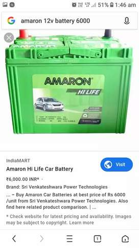 Amaron battery 12v for sell