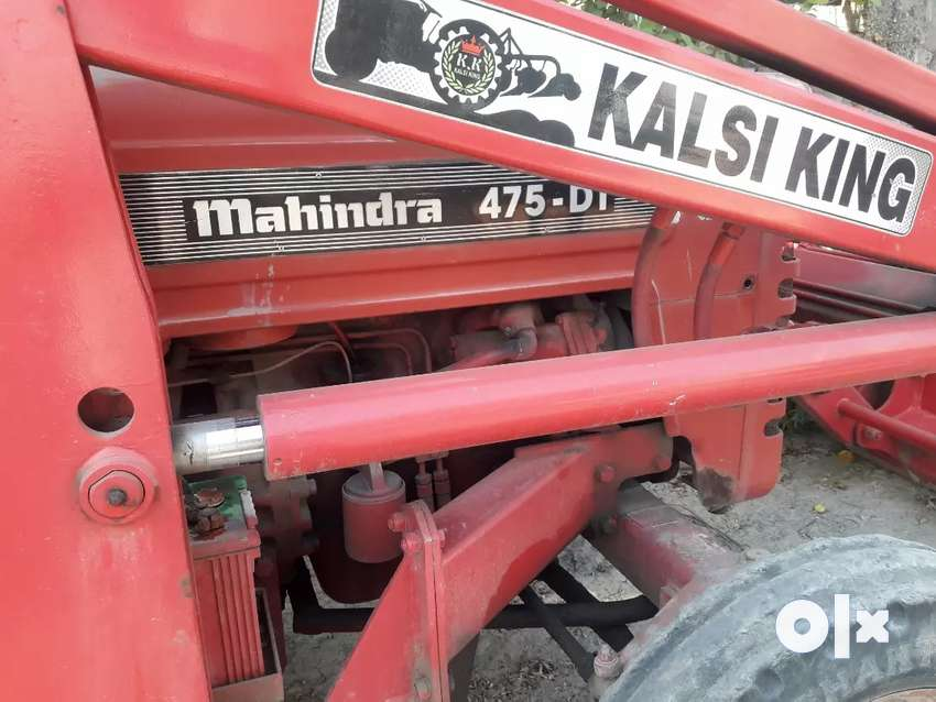 Mahindra 475 tractor with loader sale 0