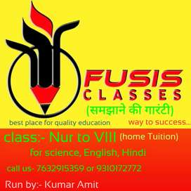 Best place for quality education (समझाने की गारंटी) way to success