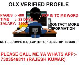 Online Data Entry Operator,computer Work From Home | part time & full
