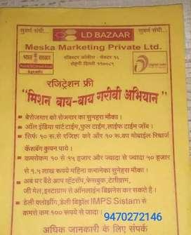 LD BAZAAR ₹10 KA DHAMAKA