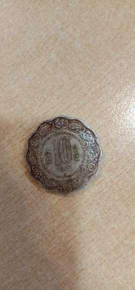 10 Paisa old coin(1971)