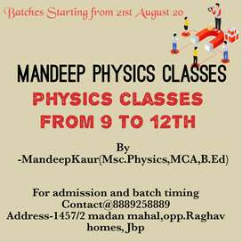 Physics coaching classes