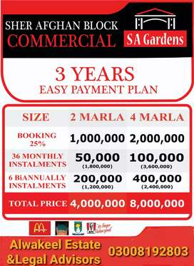S.A GARDENS SHER AFGHAN 2&4 MARLA  COMMERCIAL ON  3 YEARS INSTALLMENT