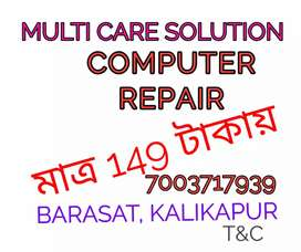 Print only rs @rs1   computer services only rs 149
