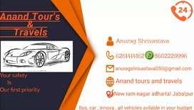 Anand Tours & Travels