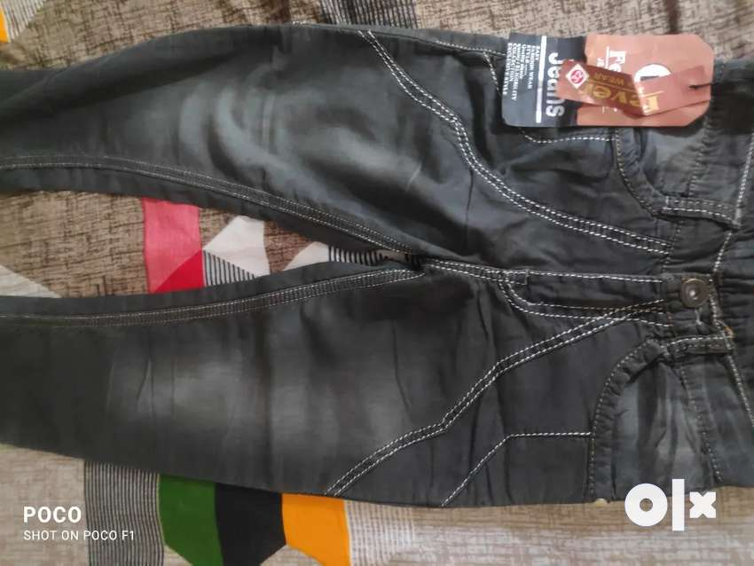 Geans fever size  32