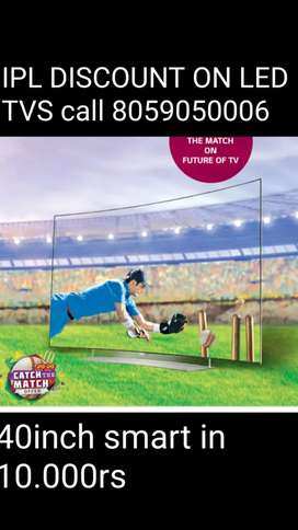 LED TV LOW PRICE IN IPL MATCHES