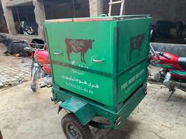 Rider for Delivery