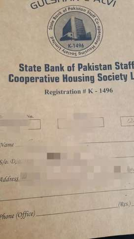 State bank housing society