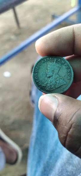 Old coin.30000 rupees