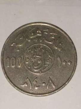 017= Uang Koin Asing Langka