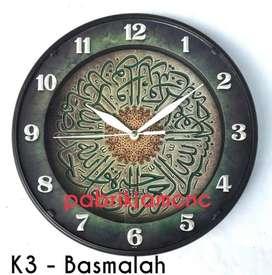 Jam Dinding Murah Kaligrafi Muslim 234 - Hijau Tosca