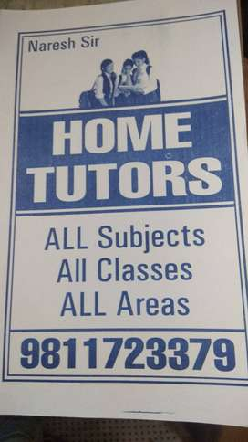 Home Tuition/online Tutorial
