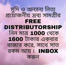 Distributorahip job