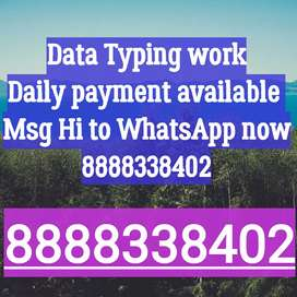 Data entry job for unemployed youths