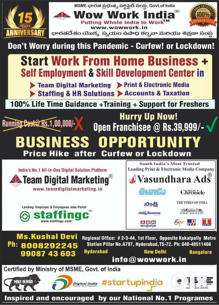 Business with Training in Staff Digital MarketingGroup