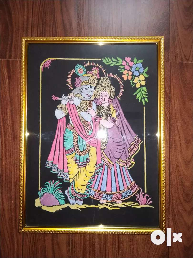 Radha Krishna Penting 0