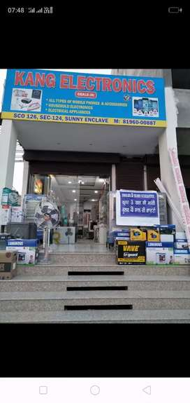 Shop boy for electronic and mobile store