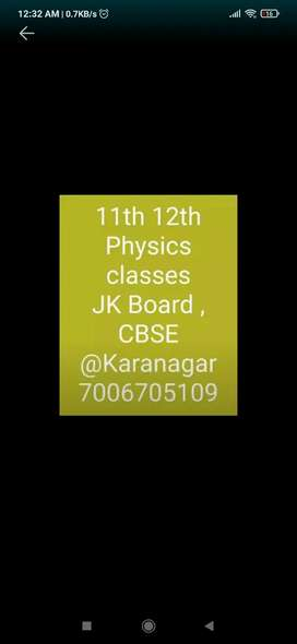 Physics/Maths CBSE JK BOARD