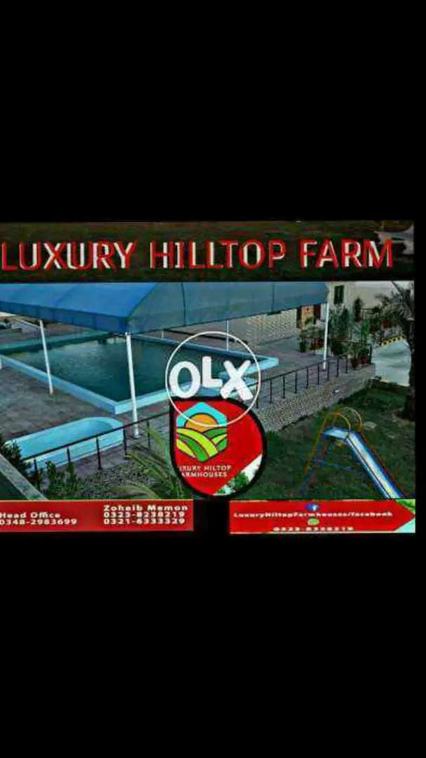 Request To Book Farm house 0
