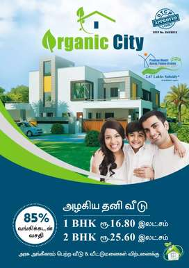 DTCP APPROVED RESIDENTIAL PLOT FOR SALE AT MATHAMPALAYAM