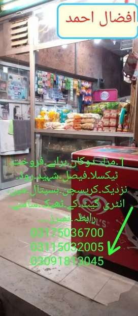 Shop for sale in Taxila