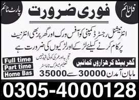 Full time, Part time, Home Based Online job for males,females,students
