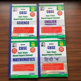 Class 10th CBSE Past Year Question Papers Solved.