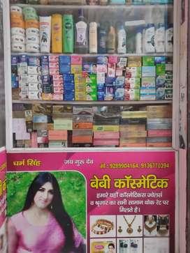 Baby Cosmeticx (Wholesaler)