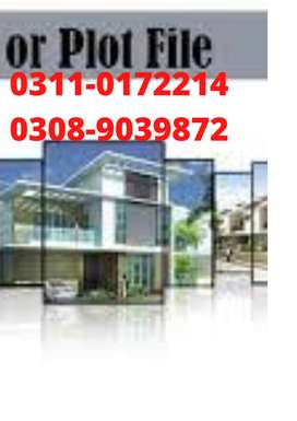 plot files available in Aurora city near AWC Colony ,Wah cantt