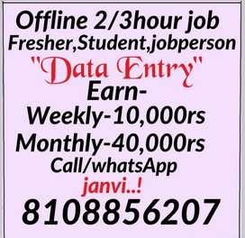 Part time job facilities