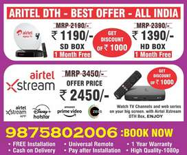 Airtel Dth New Settop Box connection buy airtel dth lowest price offer