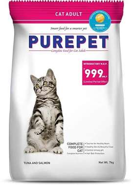 Purepet Adult Dry Cat Food, 7kg