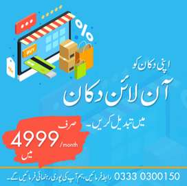 Setup your ecommerce store online shop in one day