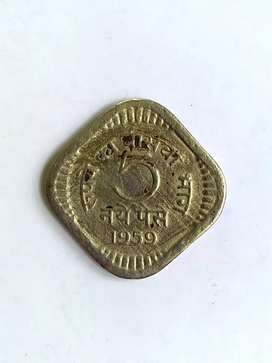 Old coin India