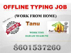Typing Job (Work from home)