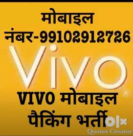 Direct joining in vivo mobile company contact hurry