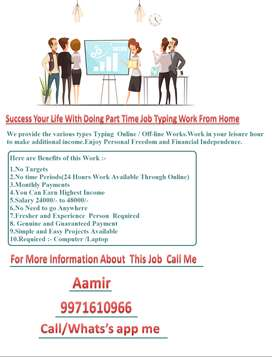 Companies hiring candidates for working from Home Based Data Entry