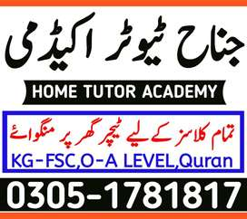 PART TIME TUTION FOR O/A LEVEL