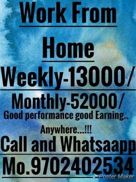 One call life change home Job