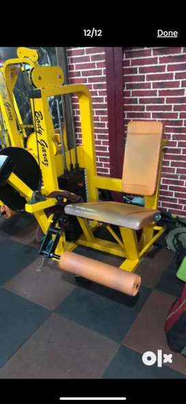 Urjant sale for Gym Equipments
