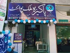 Wholesale Milk available in Lahore