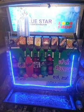 Van soda cold drink machine fix price