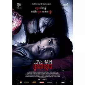 DVD Horror Thailand Love Rain Thai Movie Drama Film Kaset Romance Roma